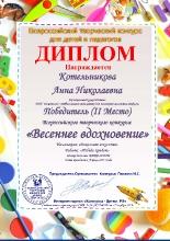 Достижения_12