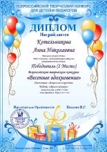 Достижения_13