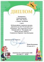 Достижения_21