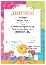 Достижения_25