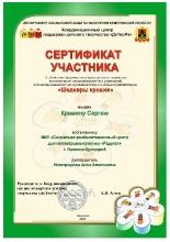 Достижения_8