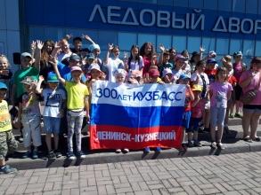 Здоровое поколение Кузбасса_3