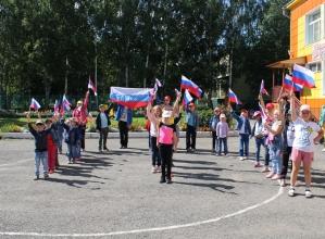День флага России_1