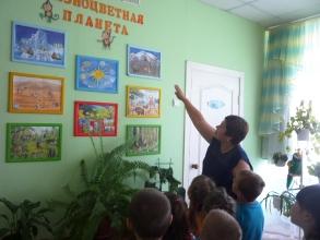 Год Экологии  в МКУ «Социально-реабилитационный центр для несовершеннолетних «Радуга»» _2