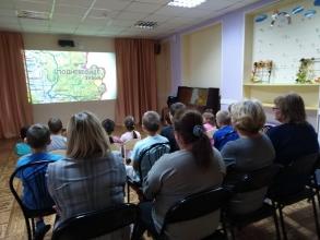 Онлайн экскурсия 7 чудес Кузбасса_2