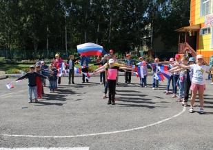 День флага России_2